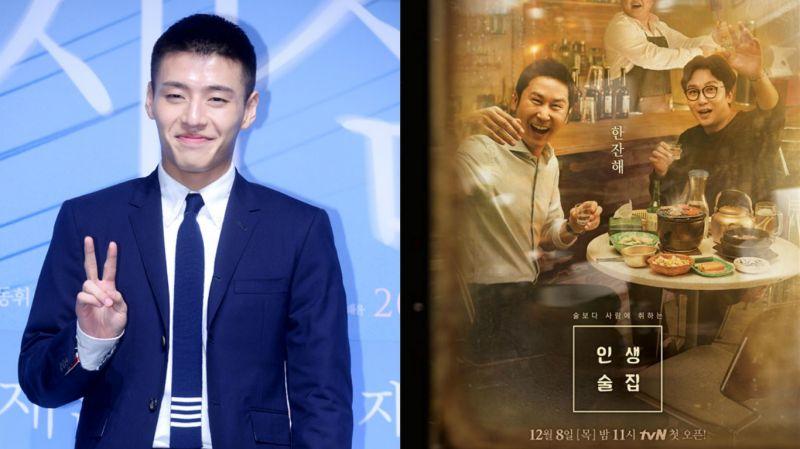姜河那要出演《人生酒家》啦!阳光男孩登上十九禁节目!