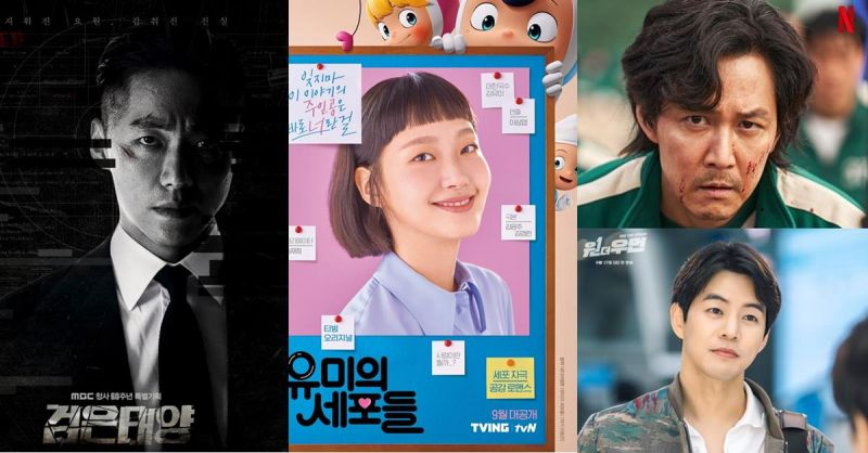 9月17日居然有四部人气韩剧一起首播!南宫珉、金高银、李政宰顶级演员们一起回归