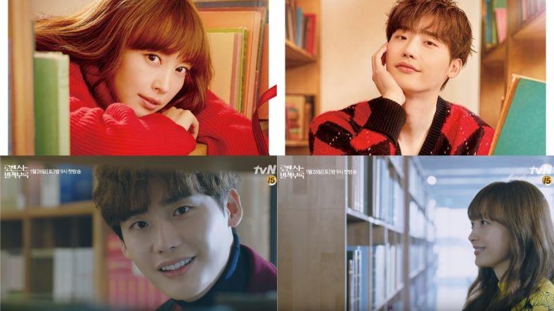 tvN《羅曼史是別冊附錄》公開主演單人海報!李鍾碩追尋李奈映的眼神也太甜蜜了吧~