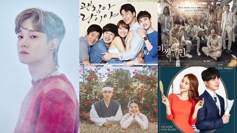 EXO CHEN曾為這些電視劇演唱過OST!合唱就有2首 SOLO之姿更有4首