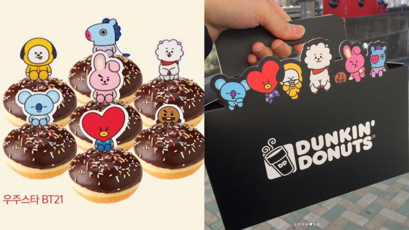 Dunkin' Donuts與BT21推出聯名甜甜圈!盒子、杯套和袋子都有著他們可愛的身影!
