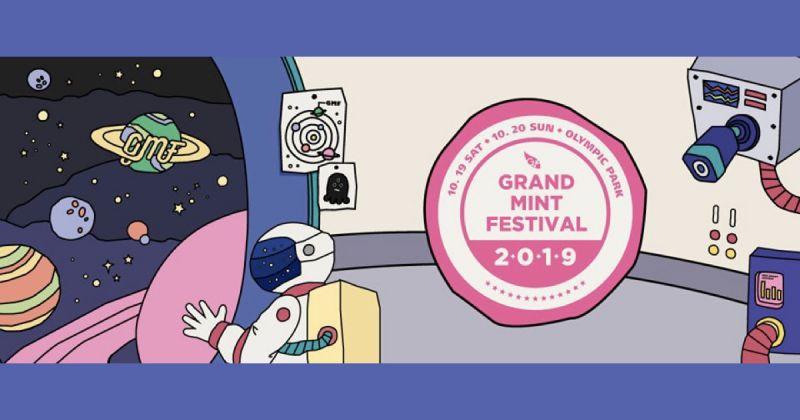 MeloMance、Jannabi、Beenzino 等人出击 《2019 Grand Mint Festival》首波阵容公开!