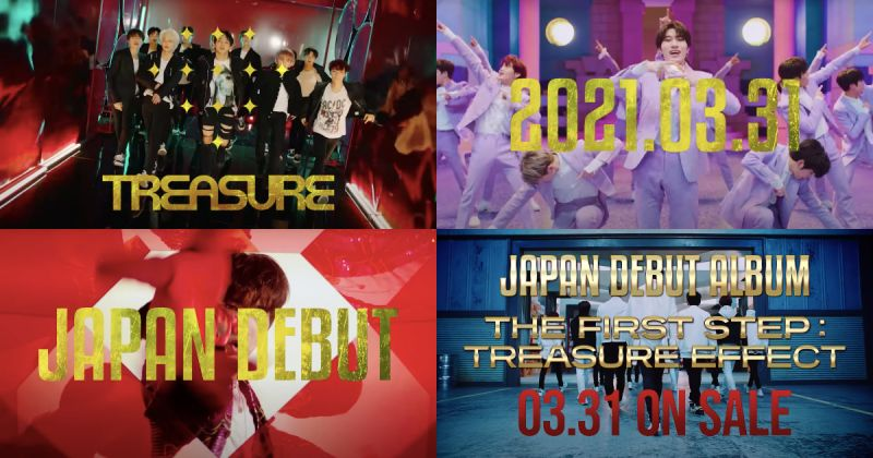 TREASURE 持续紧凑的活动步调 3 月正式进军日本!
