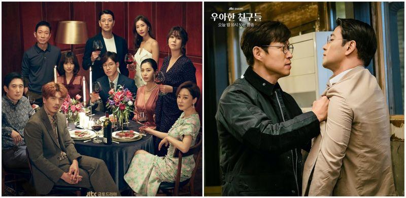 劇情還有反轉?JTBC《優雅的朋友們》8月28日停播一集,29日將恢復播出第15集