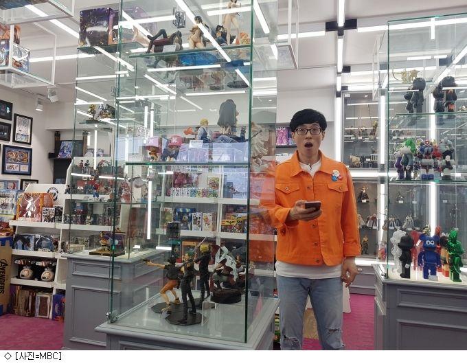 《无限挑战》揭露成员YOLO生活 刘在锡私下竟然最爱...