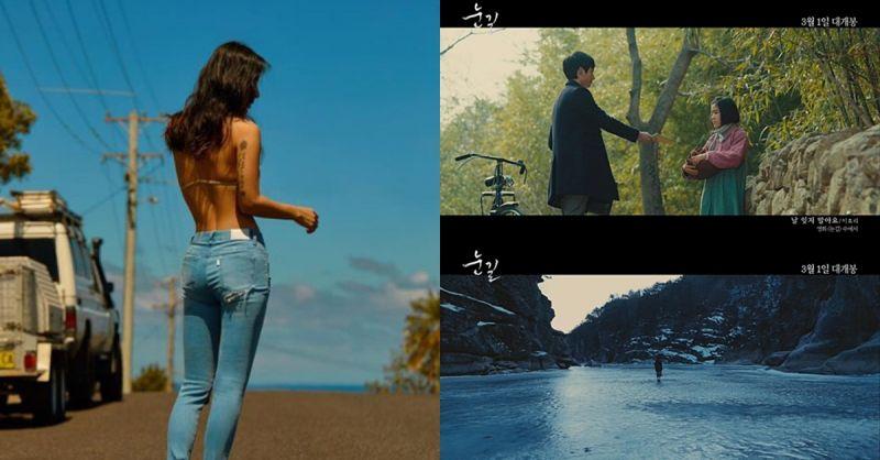 李孝利著手回歸拍寫真 為新片《雪路》唱OST公開MV