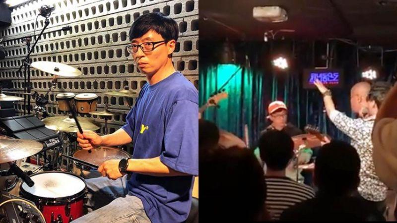 劉在錫打鼓實力大進步!粉絲直擊大神與樂團合作的影片氣氛超high~
