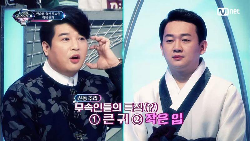 《看見你的聲音》現職通靈巫師的素人歌手,他曾是SM花美男練習生!?