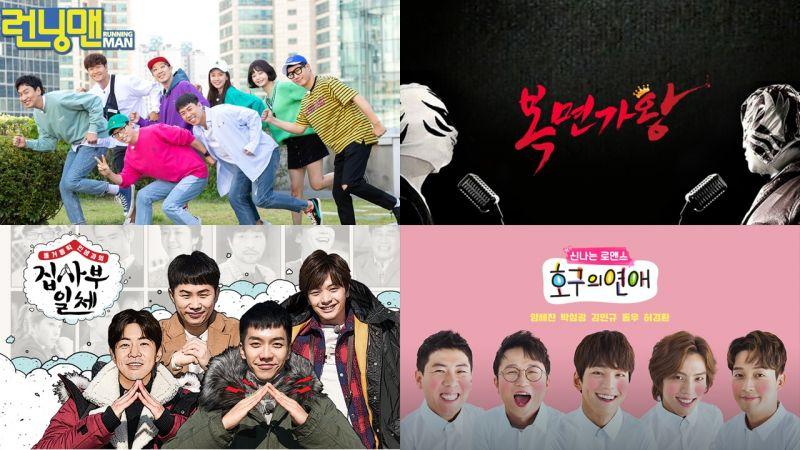 昨遇韩美朝三方会谈《Running Man》、《家师父一体》、《蒙面歌王》停播