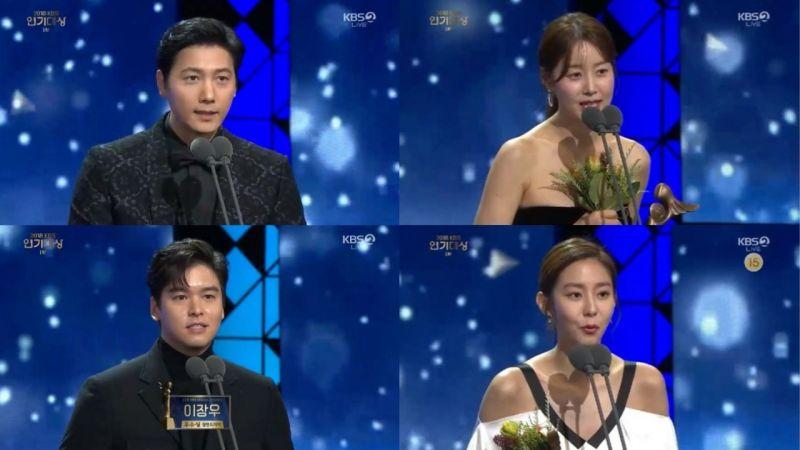 【2018 KBS演技大賞】完整獲獎名單!週末劇《一起生活吧》、《我唯一的守護者》斬獲多項獎項!
