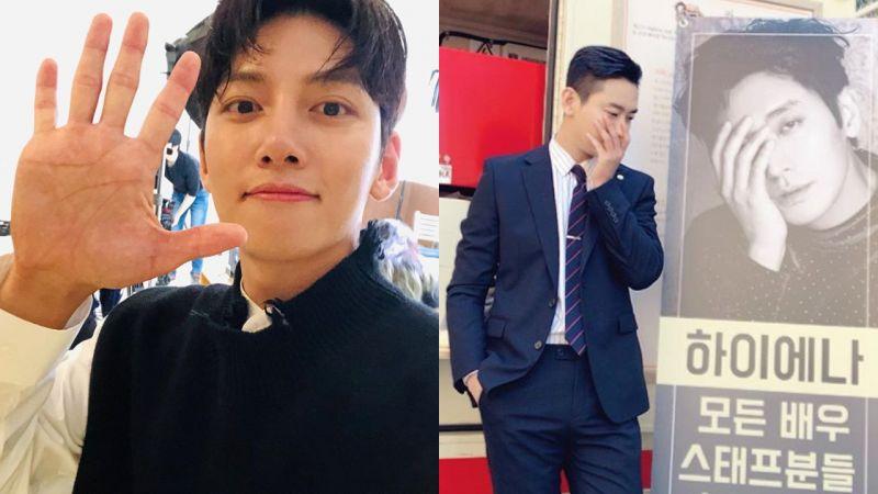 「兩位型男的友情」池昌旭給朱智勛送上咖啡車應援!