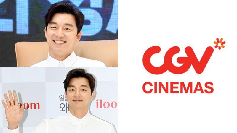 连锁影院品牌CGV 9月进驻荔枝角D2 Place TWO!开设全球首个以孔刘为主题的K Star电影馆