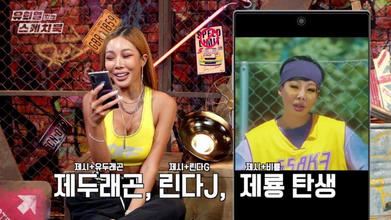 Jessi换脸华莎-SSAK3-BLACKPINK:「超像李孝利、大家说我像老版Jennie」