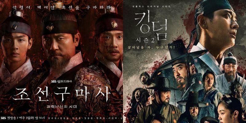 都是活尸史剧,《朝鲜驱魔师》导演解释与《尸战朝鲜》差异:「非一般丧尸,是利用人心的恶灵。」
