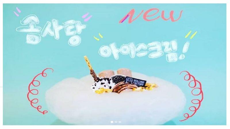 【釜山必吃】甜點新概念,用棉花糖裝盤的冰淇淋甜點就在釜山
