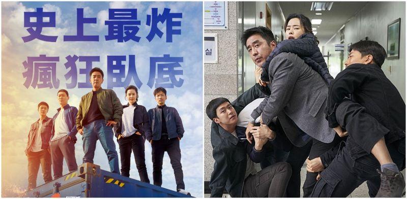 《雞不可失》大破1500萬觀影人次   導演李炳憲:選定演員我任務就完成了!