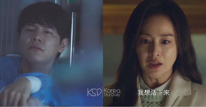 《Hi Bye, Mama!》第13、14集:李奎炯陷入自責,鬼媽媽金泰希其實仍想「活下去!」