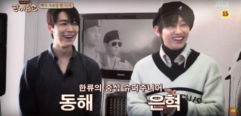 《请给一顿饭Show》俄罗斯特辑:Super Junior东海、银赫预告公开!