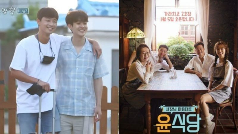 朴叙俊、崔宇植将出演《尹食堂》第三季?tvN方面表示:「已提出出演提案,正在积极讨论中」