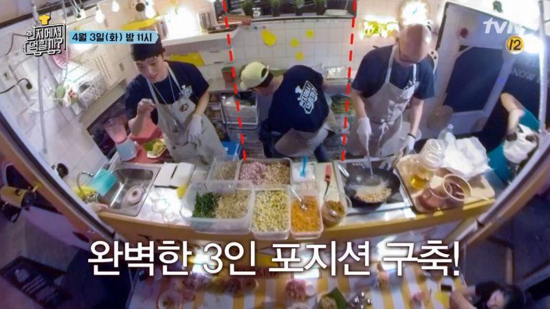 《在当地吃得开吗?》洪锡天、李玟雨、吕珍九第一天营业有没有抓住泰国人的胃?
