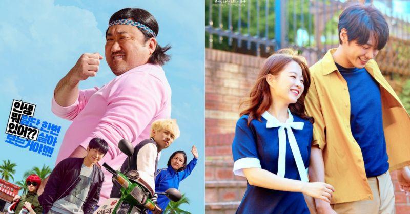 2020点击率最高!韩国Netflix电影排名推荐BEST 5,让你假期在家也不无聊!