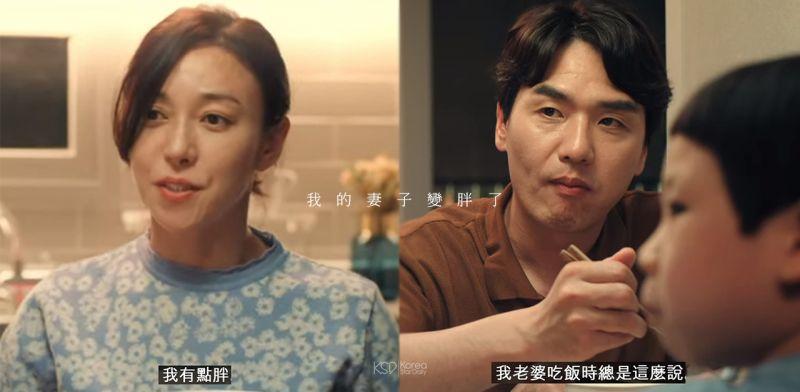柳德煥執導短片《我的妻子變胖了》:張英南化身慈母,和老公金太勳、兒子「羽朱」金俊互動超可愛!