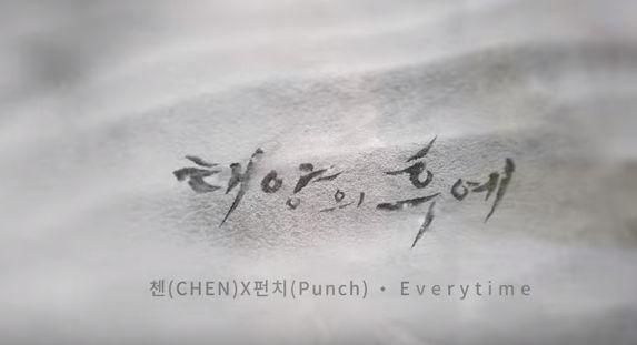 EXO CHEN將獻唱《太陽的後裔》OST