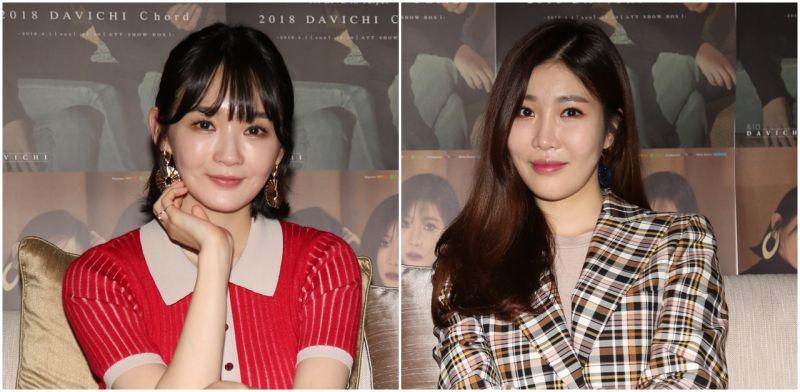 Davichi自豪從不吵架      欽點姜丹尼爾與李鍾碩演出MV