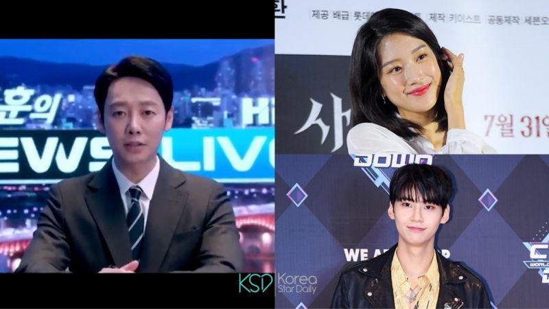 「奪下MBC演技大賞的男人」金東旭新劇《那個男人的記憶法》首波預告公開