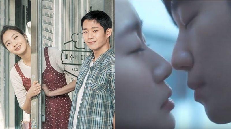 丁海寅、金高銀《愉悅的音樂專輯》將於下月28日在韓上映!公開最新海報、預告影片