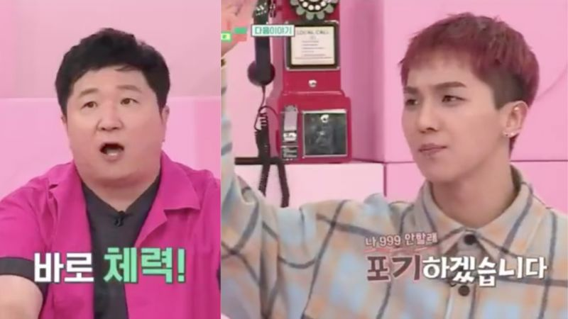 WINNER《Idol Room》預告公開!鄭亨敦:愛豆需要具備的品德是體力!宋旻浩:我要放棄 XD