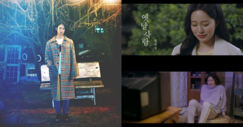 Super Junior 希澈首度發行個人單曲 〈Old Movie〉老派浪漫獲好評!