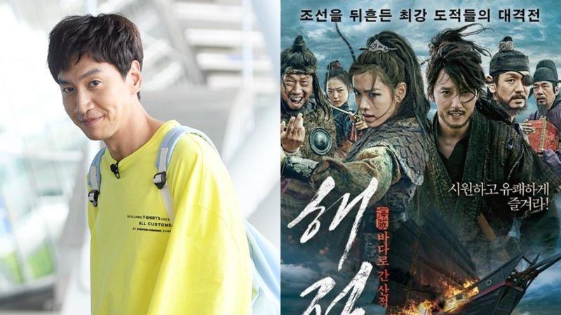 李光洙電影一部接一部!有望加盟電影《海盜2》與孫藝真、金南佶合作