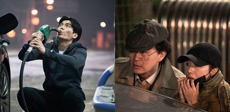 赠票活动:韩国科幻喜剧电影《老公不是人》台湾场