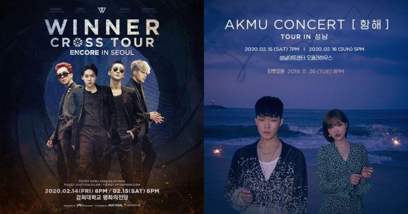 预防新型冠状病毒疫情 WINNER、AKMU 多场演唱会相继取消