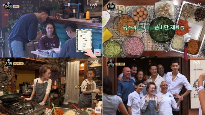 超有生意頭腦的「李專務」再推出套餐,面對團體訂單他們會?但《尹食堂2》16日將停播!