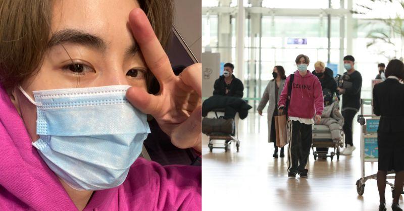 KSD獨家! GOT7 Mark在粉絲的簇擁下正式離開韓國