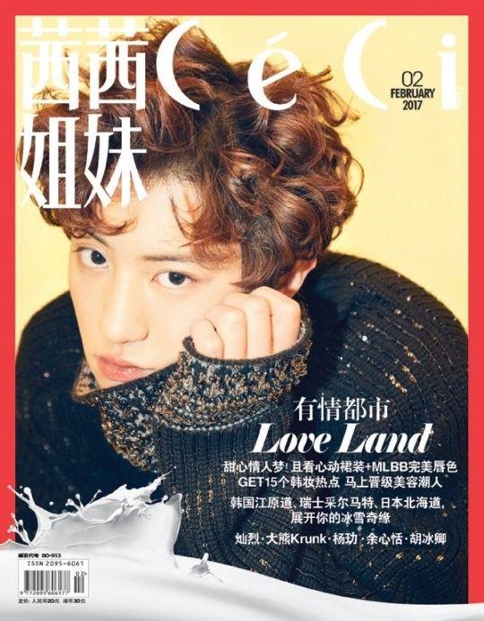 EXO灿烈:《Missing9》首次挑战无线台电视剧,从讲话的声音就开始苦恼了