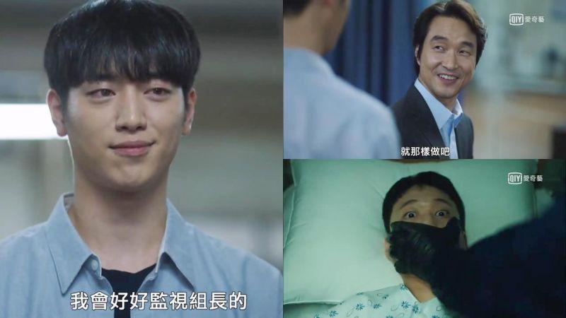 韓劇《Watcher》第16集大結局居然有彩蛋,難道會有「第二季」嗎?