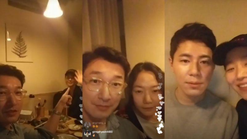 申惠善直播《秘密森林》劇組聚會現場,網友紛紛求第二季!