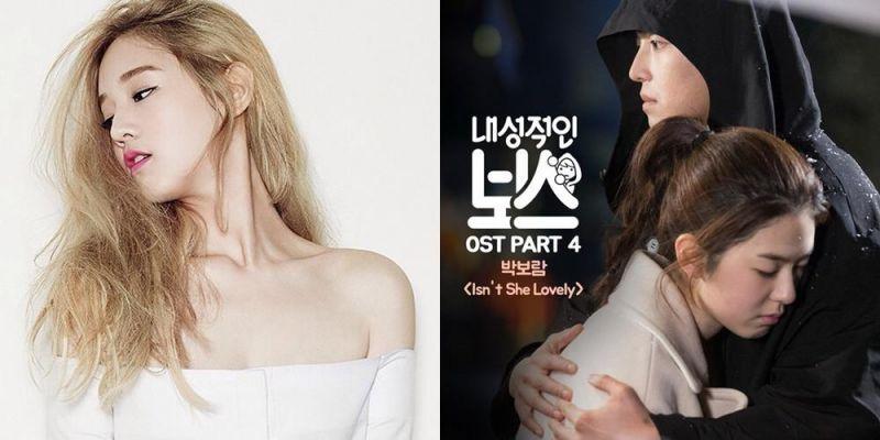 朴寶藍甜美獻唱tvN《內向的老闆》第四波 OST