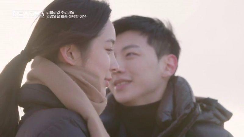 《Heart Signal3》爆甜的「4399」情侶未公開片段更甜!