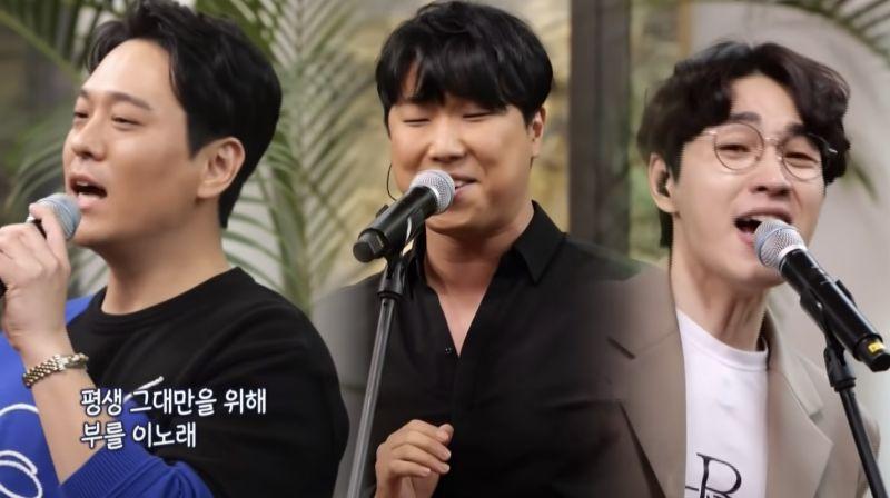 【有片】記憶中的他們回來了!SG WANNABE出演《玩什麼好呢》後音源逆襲衝上榜首,成員IG PO文感謝粉絲