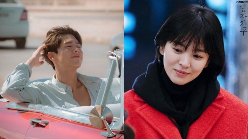 细数韩剧《男朋友》结局倒数时,「最虐心」和「最幸福」的时刻~!