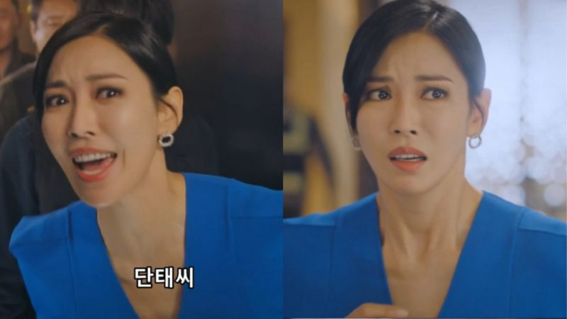 《The Penthouse 2》金素妍的「脚演技」争议?网友:「是这集的最佳名场面,演技真的太好了」