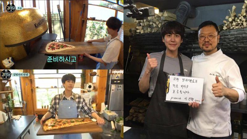 看完《姜食堂3》是不是超想吃披萨?吃不到《姜食堂3》圭贤做的...就来去圭贤披萨老师开的店吧!