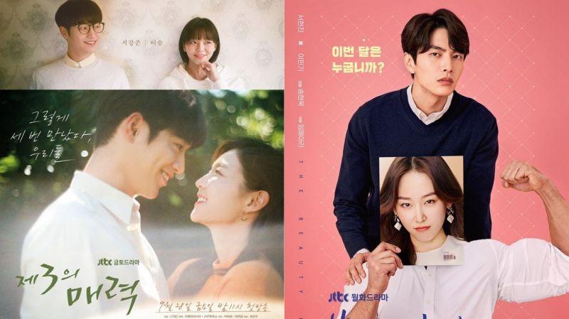 JTBC將在下週推出兩部新劇!徐康俊、李絮《第3種魅力》&李民基、徐玄振《愛上變身情人》