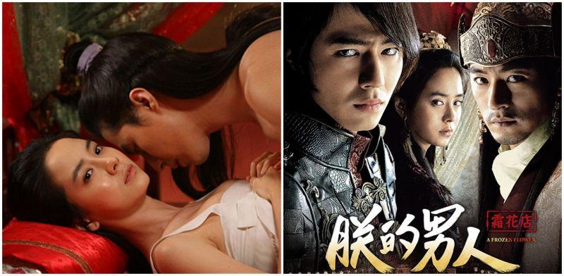宋智孝趙寅成經典情慾電影《霜花店:朕的男人》將於10月23日在台重新上映