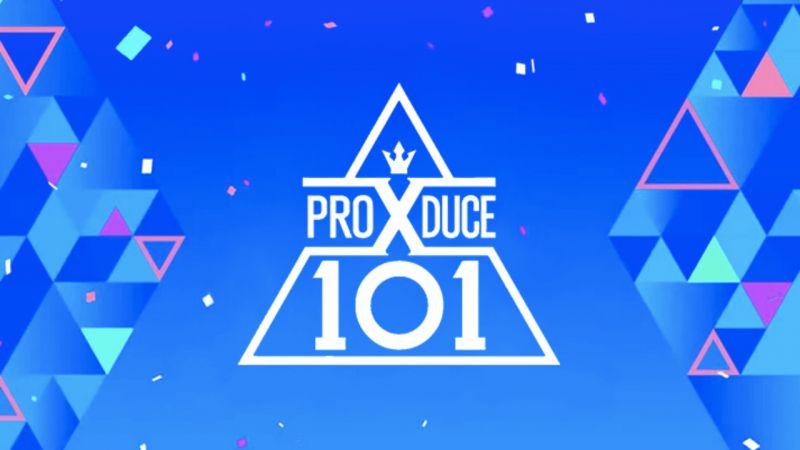 《PRODUCE X 101》又上熱搜!被韓國議員盯上及稱:投票造假!