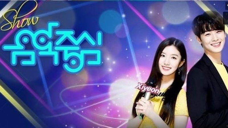 打歌舞台回归 本周六又能看见 MBC《Show! 音乐中心》罗!